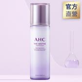 AHC 美妍煥活青春乳液 120ml