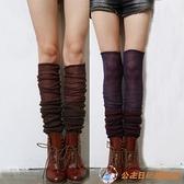 堆堆襪靴套腿套女襪子日系長筒襪過膝襪高筒襪時尚襪套【公主日記】