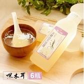 【南紡購物中心】嘿木耳.冰糖白木耳露(440ml/瓶,共6瓶)