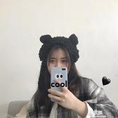 一秒變身小熊的可愛保暖針織毛線貓耳朵護耳罩  易家樂