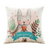田園風抱枕靠墊可愛兔子靠背墊加厚棉麻方枕學生辦公室用腰靠含芯 igo