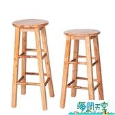 吧台椅實木凳子吧臺凳奶茶店高腳凳家用簡約高椅子酒吧凳拍照北歐吧椅LX 【海闊天空】