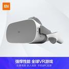 VR一體機游戲機體感機家用便攜式 4K視頻 3D電影頭盔眼鏡 AR