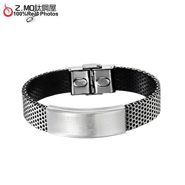[Z-MO鈦鋼屋]優質PU皮手環/英文字母設計/韓版系列設計/紀念禮物推薦單件價【CKLS760】