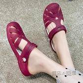 洞洞鞋女夏季果凍涼鞋女韓版時尚平底防滑沙灘鞋新款甜美學生拖鞋 夏季狂歡