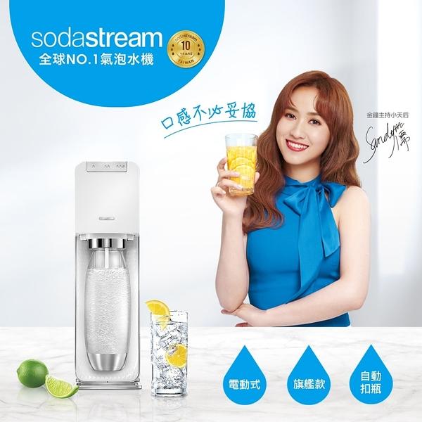 夏日加贈500ml水瓶兩入【英國 Sodastream】電動型旗艦款氣泡水機 Power Source (黑/白)