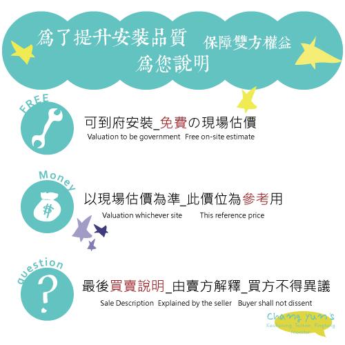 高雄/台南/屏東門禁 明谷牌門口機/對講機/室內機專用整流器