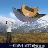 野營帳篷戶外3-4人全自動速開雙人防雨2人野外速開野營加厚露營 小艾時尚.igo