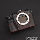 相機皮套A7R4A7RM4皮套A9A7RM3A7M3A7R3相機皮套相機包保護套LX 非凡小鋪