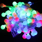 錢康LED彩燈串燈節日圓球滿天星房間臥室裝飾燈宿舍電池星星禮物