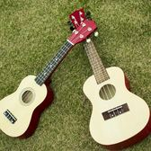 尤克里里21寸23寸彩色木質初學者學生四弦小吉他成人女生烏克麗麗【櫻花本鋪】