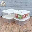 聯府青松長型微波保鮮盒0.6L/4入副食品保存盒微波便當盒GIR600-大廚師百貨
