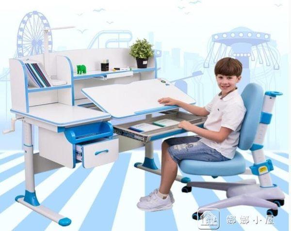 學習桌 椅兒童書桌學習桌寫字桌椅套裝小學生課桌可升降 igo全網最低價