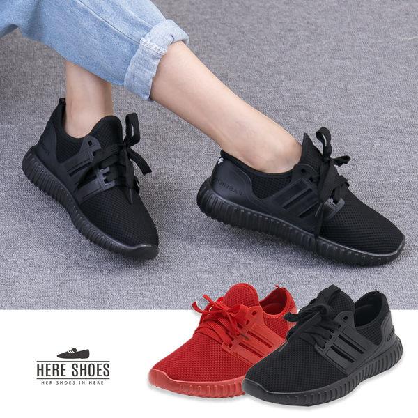 [Here Shoes] 素色時尚 運動感綁帶透氣網布 運動鞋 休閒鞋 2色─ANA31