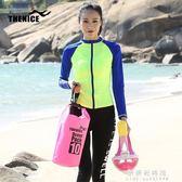 戶外游泳包 防水干濕收納袋大容量背包 浮潛包潛水漂流雙肩防水袋 果果輕時尚