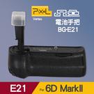 【Pixel 品色】6D2 現貨 公司貨 電池手把 E21 同 Canon BG-E21 6D Mark II 屮W2