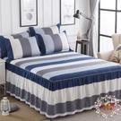 床裙床裙式床罩單件2全棉1.5米1.8m...
