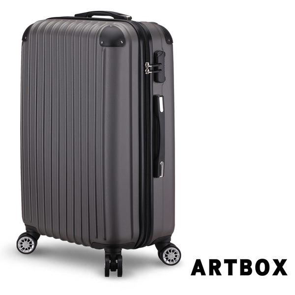 【ARTBOX】凝光仙境 24吋鑽石紋防刮行李箱(鐵灰)