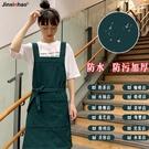 純色長款廚房家用圍裙防水奶茶店服務員工作圍裙定制logo印字 居樂坊生活館