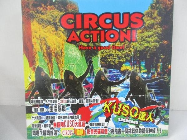 【書寶二手書T4/影視_E1K】CIRCUS ACTION_CIRCUS