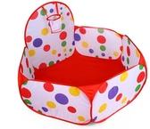 海洋球 海洋球波波球寶寶游樂場球池彩色球兒童圍欄球池帳篷環保加厚無毒T