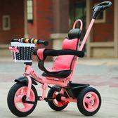 兒童三輪車腳踏車免充氣嬰兒手推車寶寶自行車2-5歲童車   小時光生活館