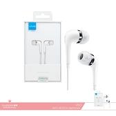 VIVO 原廠 XE600i 高品質HiFi入耳式耳機 3.5mm各廠牌適用/ 線控接聽鍵/ 免持聽筒 - 白色款【全新盒裝】
