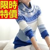 毛衣青花瓷圖騰-時尚甜美民族風女針織衫5色61l15【巴黎精品】