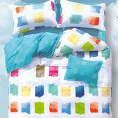 ☆單人薄床包升級雙人兩用被套☆100%精梳純棉3.5x6.2尺(105x186公分) 加高35CM《色彩狂想》