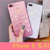 【萌萌噠】iPhone 6 6S Plus 新款 3D立體 半透鑽石紋保護殼 幾何菱形 超薄全包透明軟殼 手機殼