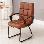 辦公椅 家用休閒凳學生椅現代簡約靠背椅子 ZB1211『美鞋公社』