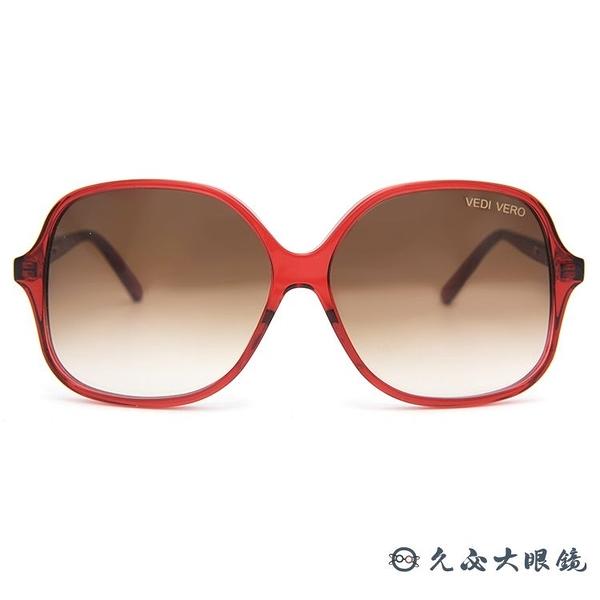 VEDI VERO 墨鏡 VE804 BR (透紅) 大框 太陽眼鏡 久必大眼鏡