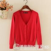 春秋女款韓版針織開衫空調衫修身百搭純色大碼毛衣短款薄外套上衣  圖拉斯3C百貨