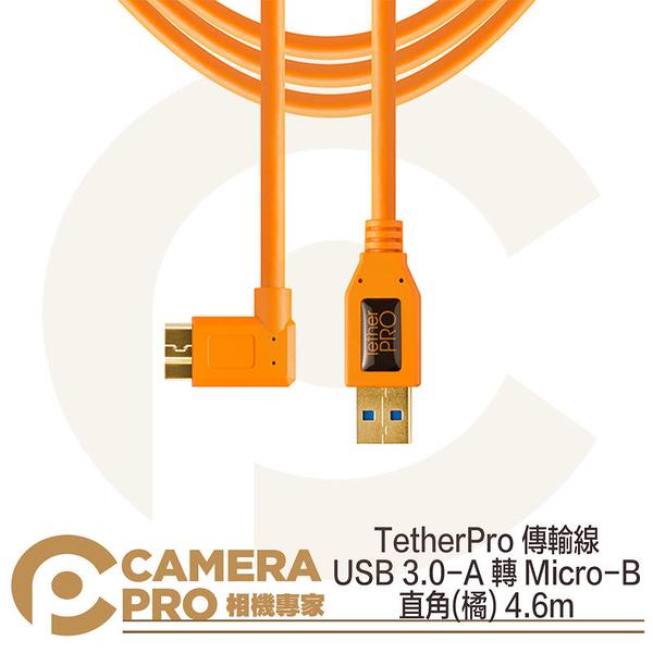 ◎相機專家◎ Tether Tools CU61RT15-ORG USB3.0 A轉Micro B 直角4.6M 公司貨