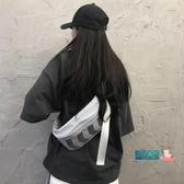 腰包 百搭網紅小包包質感斜挎腰包女潮ins時尚休閑胸包2019新款嘻哈包