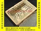 二手書博民逛書店罕見《古今小說 名著集 第十三卷》Y403949