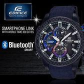 【公司貨】EDIFICE EQB-800TR-1A 高科技藍牙智慧錶款 太陽能 EQB-800TR-1ADR