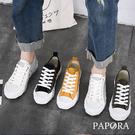網紅休閒運動帆布板鞋布鞋餅飦鞋K2316黑/黃/白(偏小)PAPORA