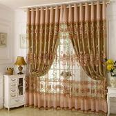 隔熱雙層窗簾成品簡約現代歐式窗簾布客廳臥室落地窗遮光窗簾-享家生活館 YTL