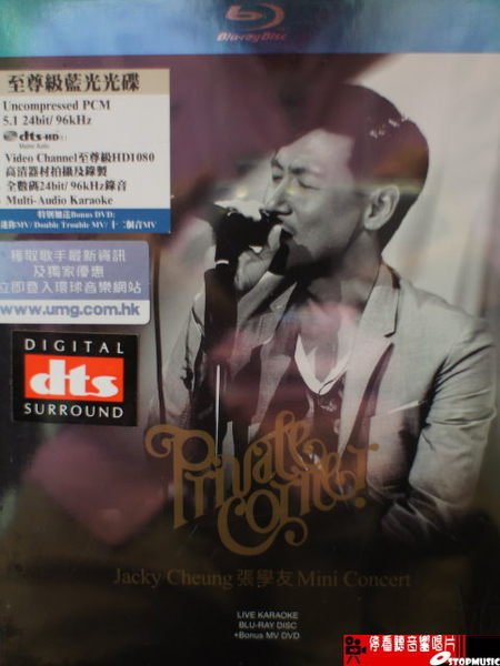 【停看聽音響唱片】張學友 : Private Corner Jacky Cheung Mini Concert BD + DVD