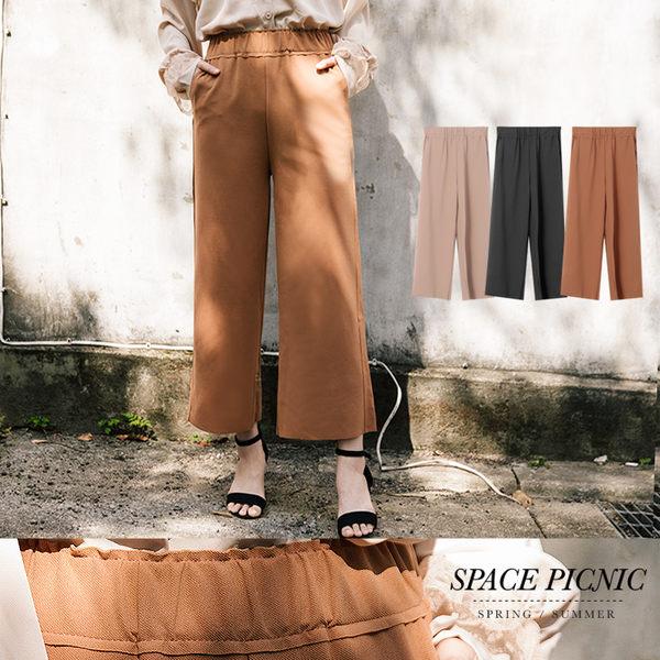 寬褲 Space Picnic|現貨.口袋不修邊鬆緊腰舒適長褲【C18031016】