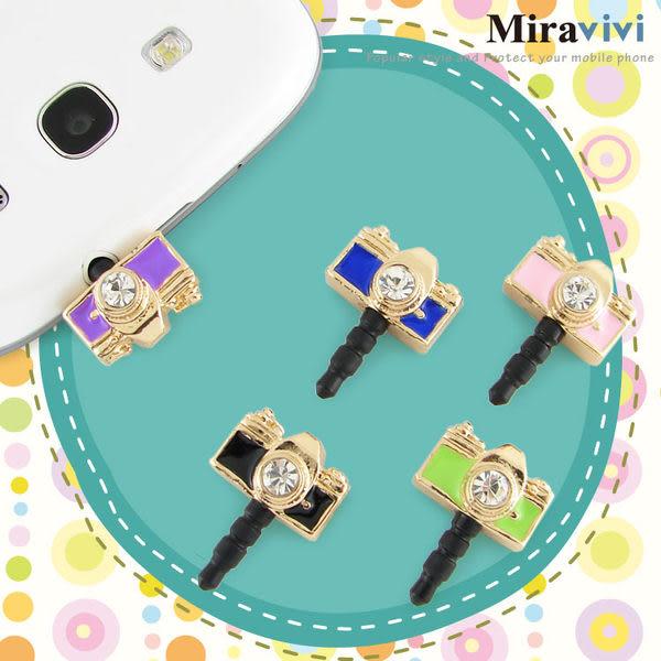 Miravivi 繽紛水鑽韓風系列耳機防塵塞-復古照相機