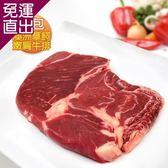 幸福小胖 紐西蘭草飼嫩肩牛排6片300g/片【免運直出】