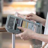 護照包 護照包長款旅行便攜機票護照收納包證件保護包護照夾 寶貝計畫
