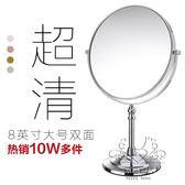 桌面化妝鏡 台式化妝鏡歐式雙面鏡子大號公主美容鏡可放大梳妝鏡【幸福家居】