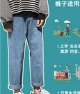 直筒牛仔褲男生夏季寬松