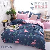 天絲絨雙人加大床包三件組-多款任選 台灣製