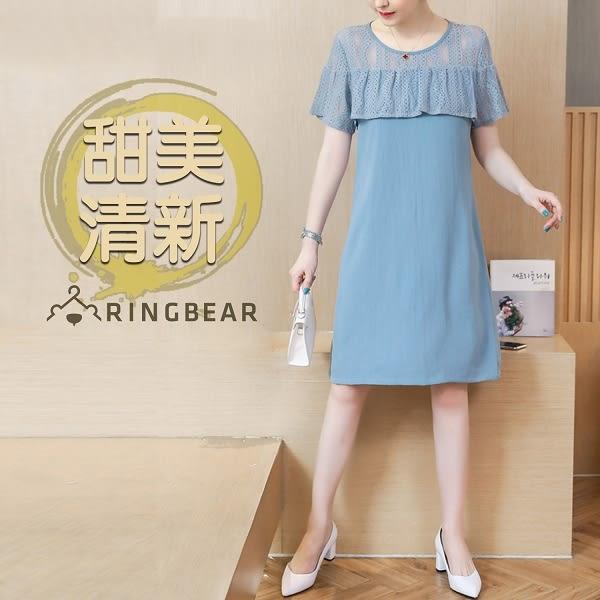 雪紡洋裝--優雅空花蕾絲荷葉袖拼接修身雪紡圓領短袖洋裝(黑.藍M-3L)-D496眼圈熊中大尺碼