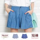 Melek 短褲類 (共2色) 現貨 【...