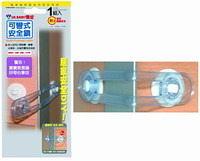 【TwinS伯澄】優生-幼兒居家安全防護全系列。可彎式多功能安全鎖.超級熱賣商品